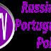 Latino Fox Spain Taquilla Россия PT SIC Polsat