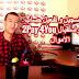 شرح تسجيل و تفعيل حساب 2Pay 4You وايداع واستقبال الاموال