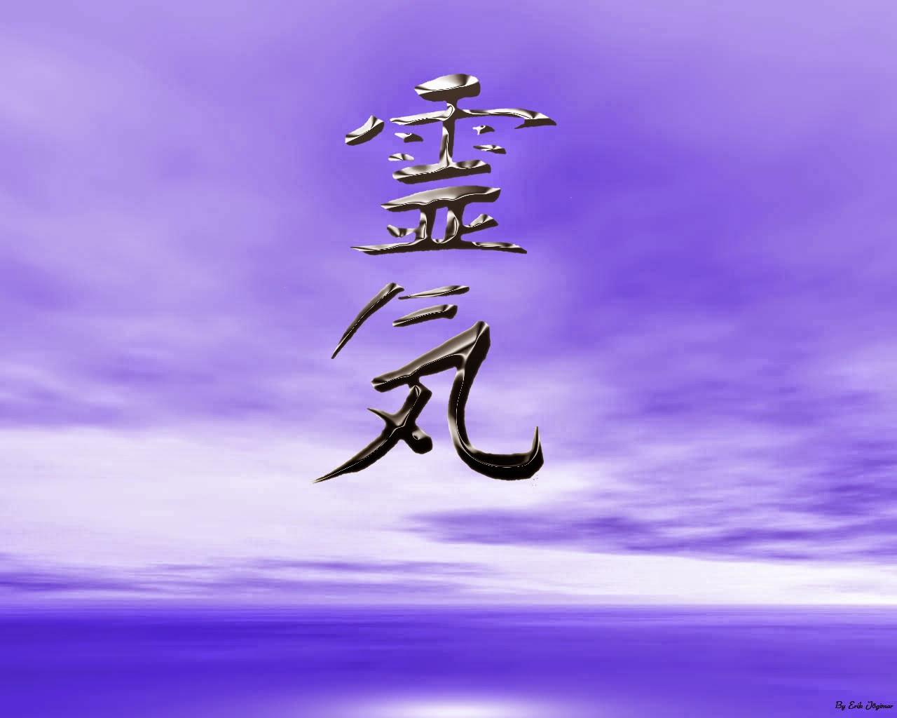 Violet Light 4 Symbols