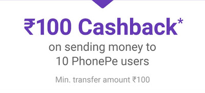 PhonePe App – Get Rs 100 Cashback on Transferring Min Rs 100 to 10 different Phonepe users