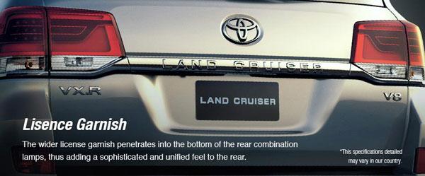 Exterior Toyota Land Cruiser
