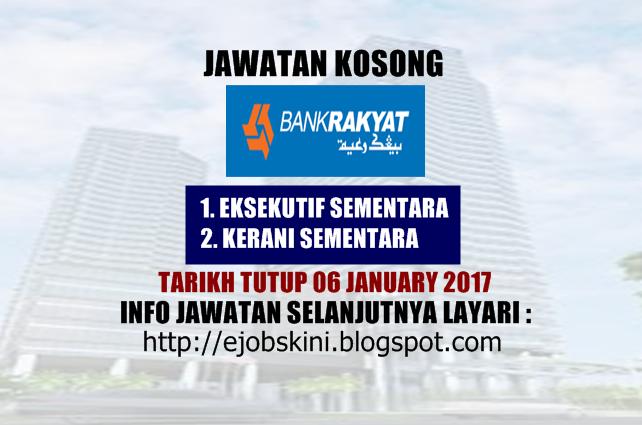 Jawatan Kosong Terkini di Bank Rakyat Januari 2017