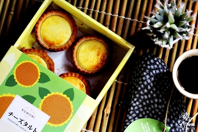 Decadent and delicious Kumori Signature Cheese Tart