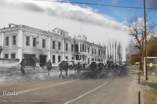 Art and Trade school during Turkish time   - Bitola 1917 - 2017
