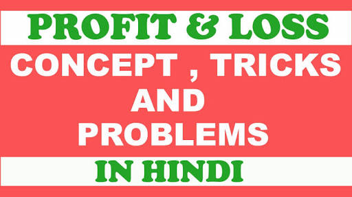 PROFIT AND LOSS HAND WRITTEN NOTE 2 WITH SOLVED EXAMPLE