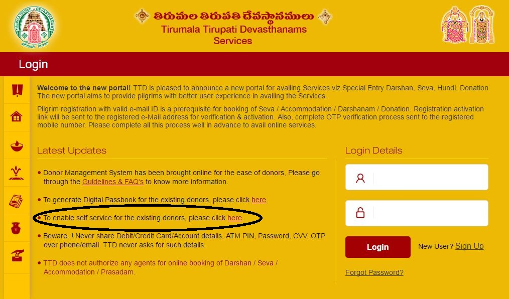 How to book the darshan and accomodation of the donor at ttd