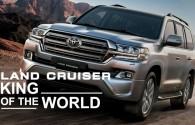 Harga New Toyota Land Cruiser Surabaya