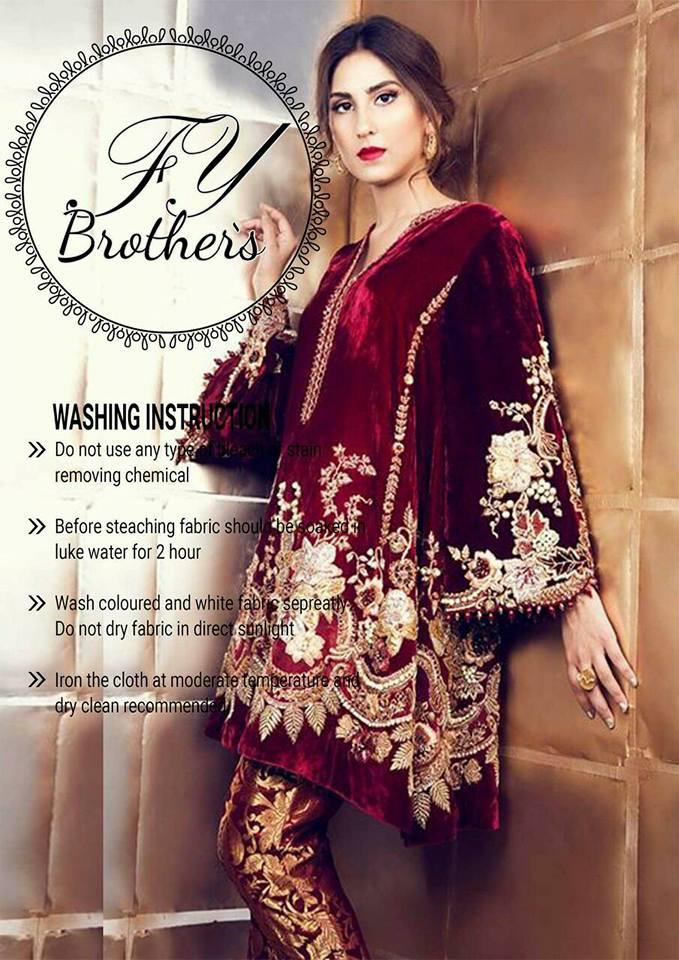 Tena Durrani Velvet Collection Full Velvet Suit