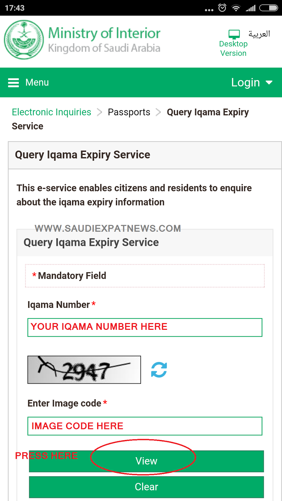 Here you will get iqama validity like below image recommended how to correct or change iqama name