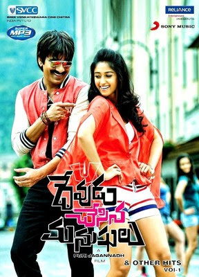 Devudu Chesina Manushulu 2012 Hindi Dual Audio HDRip 480p 350mb