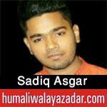 http://www.humaliwalayazadar.com/2018/03/sadiq-asgar-manqabat-2018.html