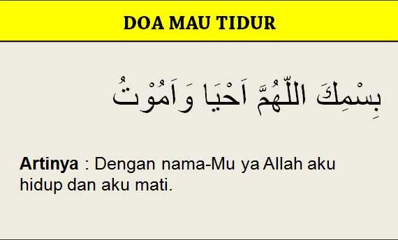 Doa Mau Tidur