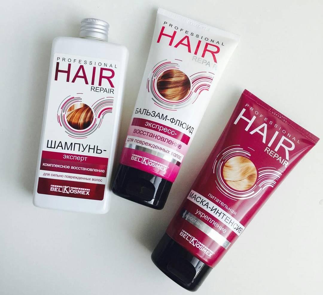 Белкосмекс. Линия для волос Professional Hair Repair