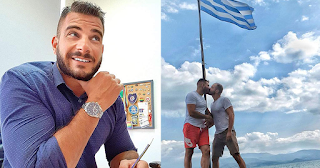 O πρώτος ανοιχτά yκέι Έλληνας αστυνομικός δηλώνει: «Θα φιλιέμαι με όποιον θέλω και όπου θέλω»