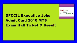 DFCCIL Executive Jobs Admit Card 2016 MTS Exam Hall Ticket & Result