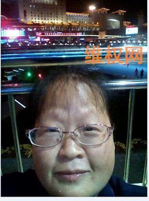 陈碧香老太失踪超过20天,残疾女儿段春英十九大冒死进京寻母(图)