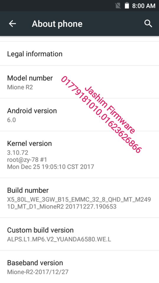 Mione R2 Official Stock Firmware Rom MT6580 Cm2 Read Flash
