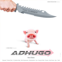 Adhugo (2017) Telugu Movie Audio CD Front Covers, Posters, Pictures, Pics, Images, Photos, Wallpapers