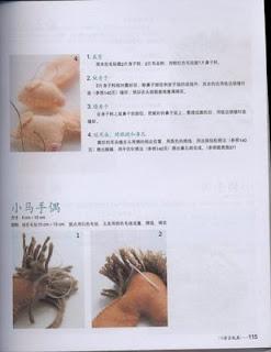 1977800000 - molde dedoche animais