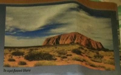 Το ιερό βουνό Uluru