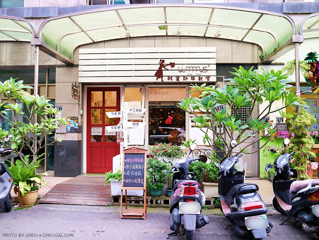 IMG 0496 - 熱血採訪│雅蜜斯牛軋堂,藏身巷弄間的甜點秘密基地,牛軋糖牛軋餅是經典招牌