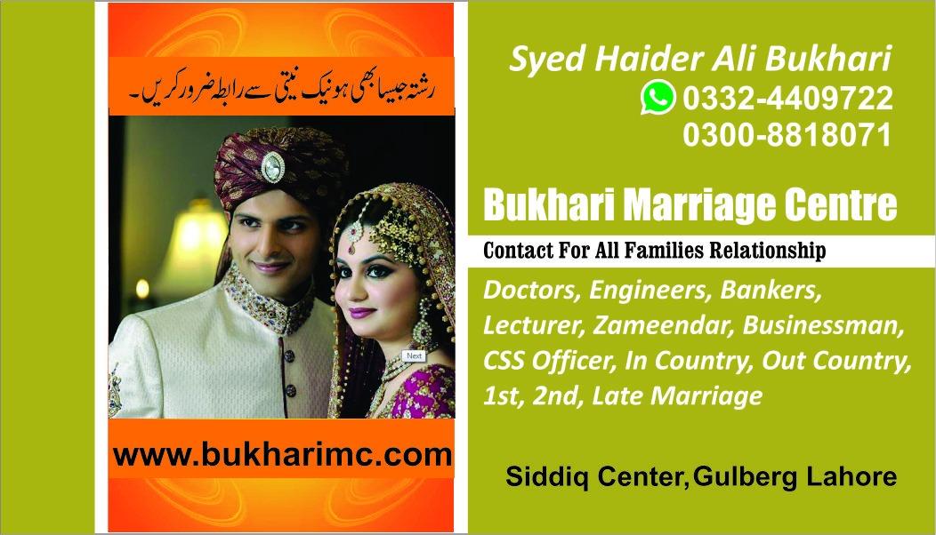 american muslim marriage site