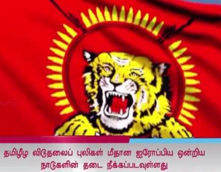 IBC Tamil 8.00 PM NEWS HEADLINE 22-09-2016