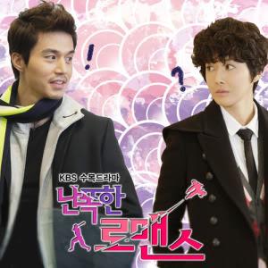 Korean drama 2012 romantic comedy : Last episode of pit