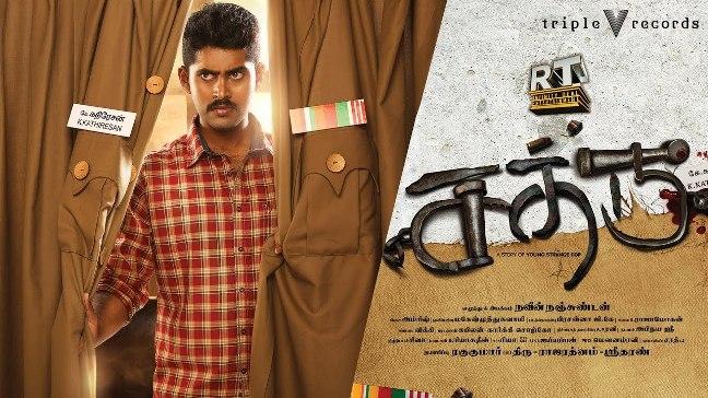 free tamil full movies free download
