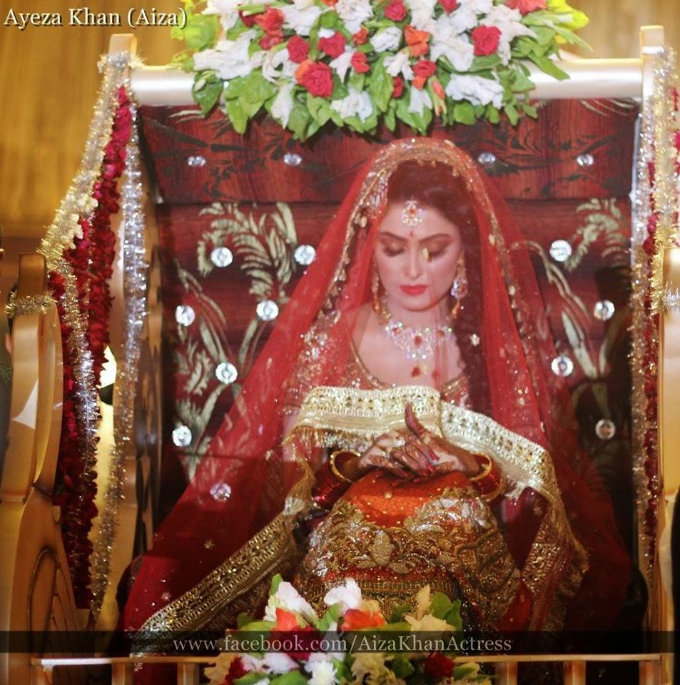 BEAUTIFUL AIZA KHAN MARRIED WITH DASHING DANISH TAIMOOR