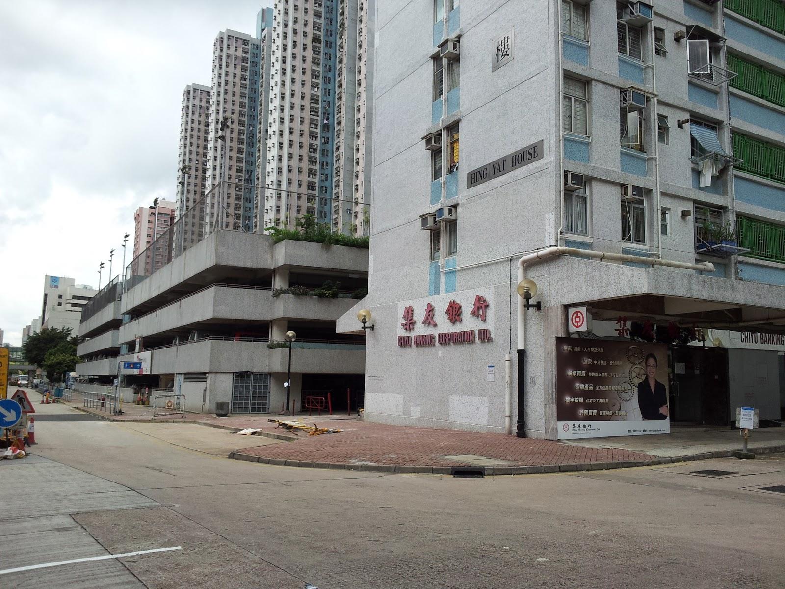 Grassroots O2: 巡視業務.領匯.葵興商場 @2014-07-12
