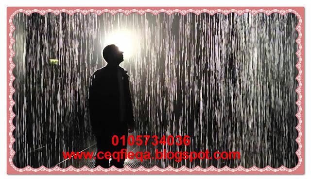 Tips Elak Demam Akibat Hujan