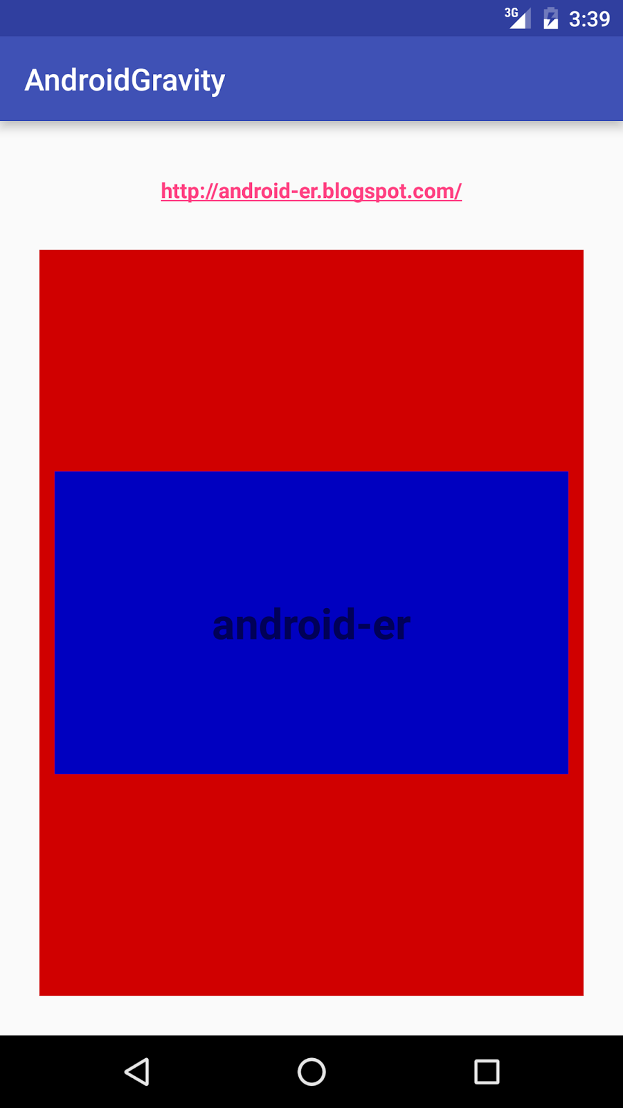 Android er android gravity vs android layout gravity - Er finestra android ...