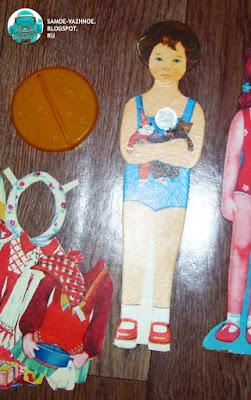 Куклы из бумаги с одеждой распечатать СССР, советские. Картонная кукла с одеждой СССР, советская.