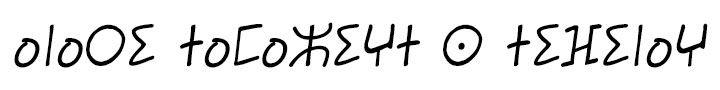 Tifinaghe Amawas Unicode