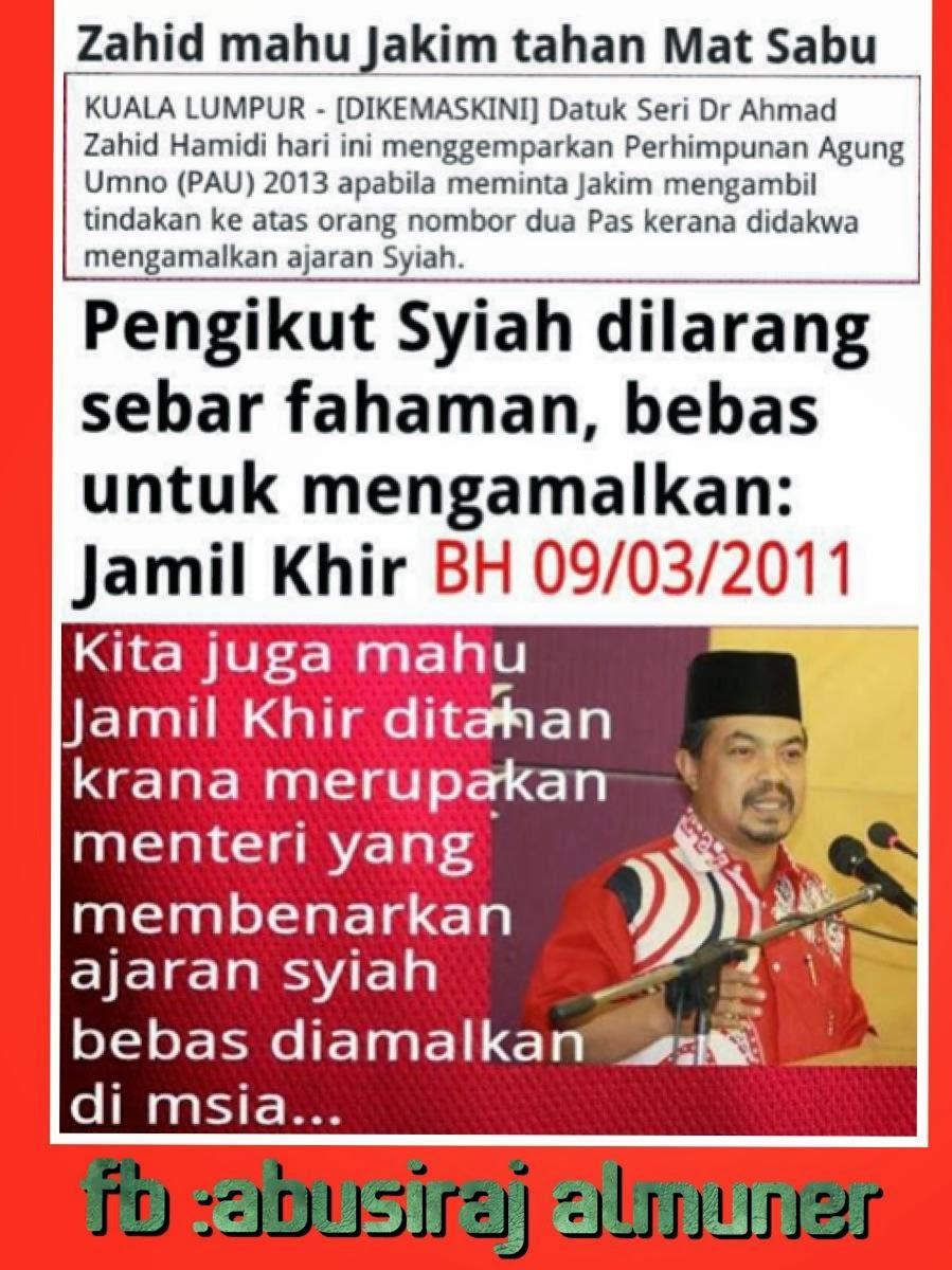 Abusiraj Almuner Ramainya Pemimpin Syiah Di Malaysia Umno