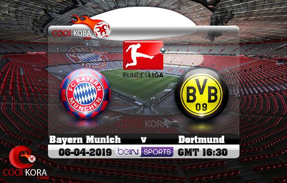 مشاهدة مباراة بايرن ميونخ وبروسيا دورتموند اليوم 6-4-2019 في الدوري الألماني