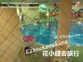 麗山海景皇宮度假飯店泳池