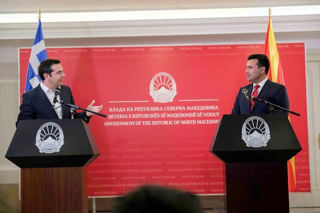 Η κενολογία για τα Μακεδονικά προϊόντα και το ερώτημα ενός πολίτη