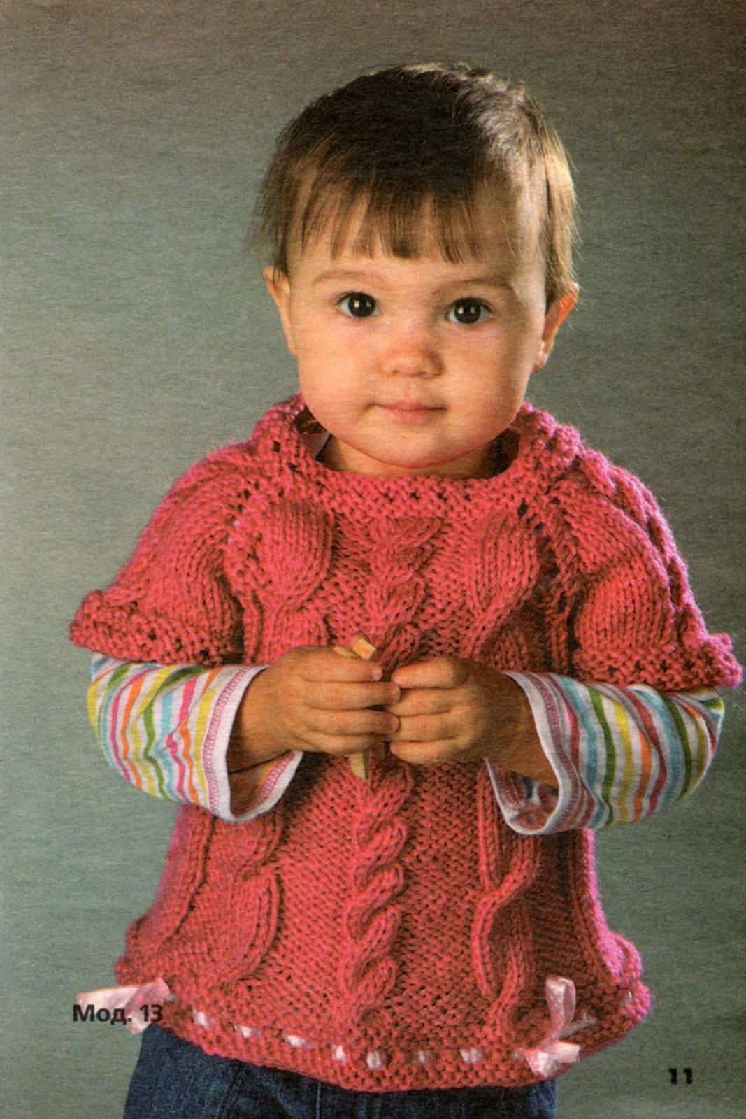 вязание спицами на девочку 5 лет