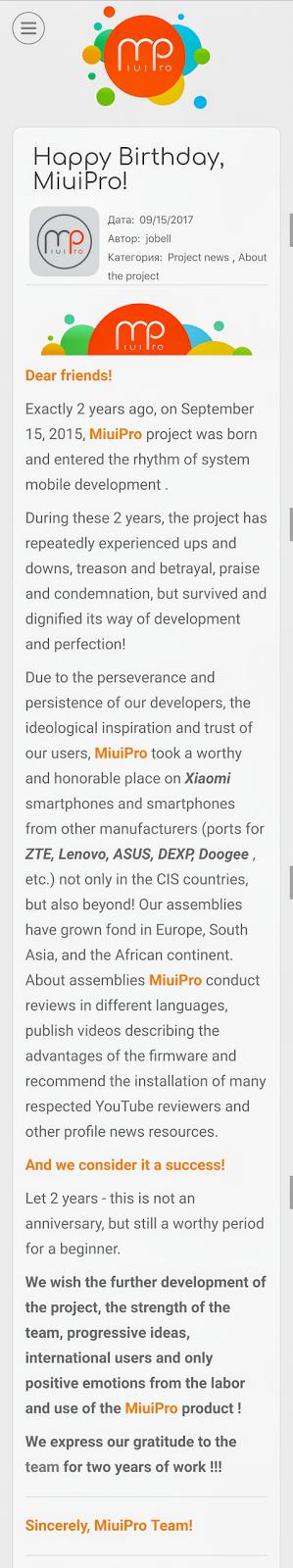 Mi MiuiPro ROM Report