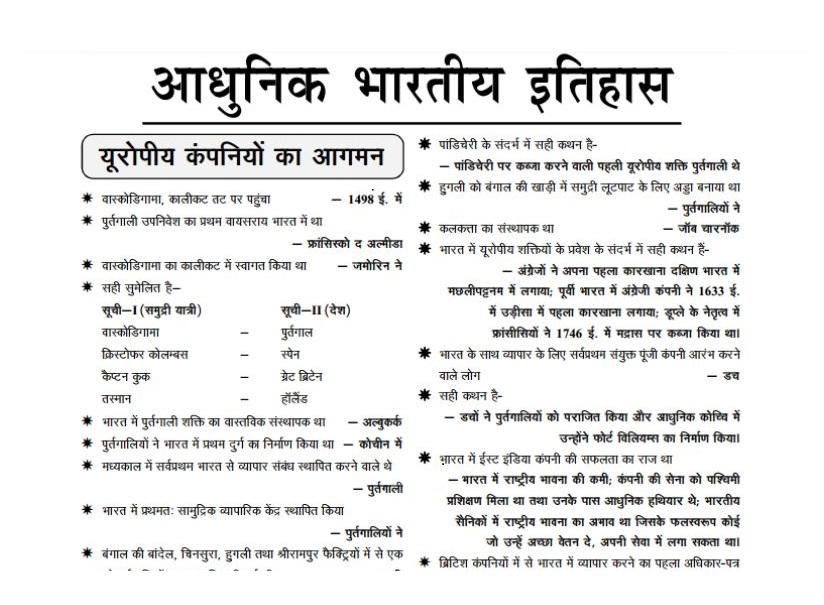 Gs Pointer History Of Modern India Pdf In Hindi