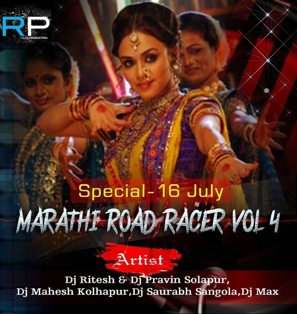 All song dj remix download.