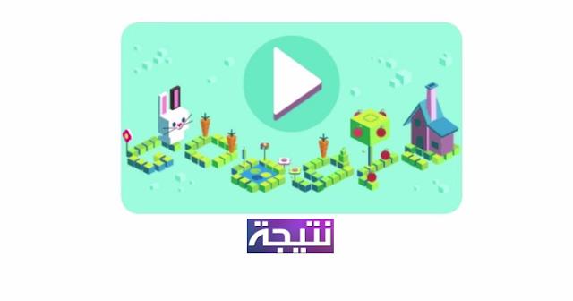 احتفال جوجل بمرور 50 عام على مجال لغات الترميز للاطفال Kids coding languages