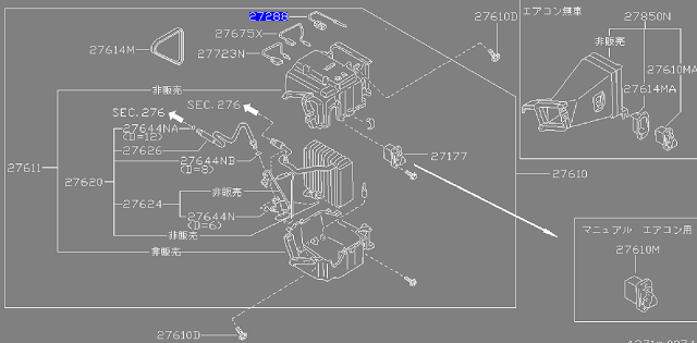 R32 skyline a c wiring diagram 30 wiring diagram images wiring ac air2bconditioning2bfast2br322b 2bevaporator nissan skyline gt r s in asfbconference2016 Choice Image
