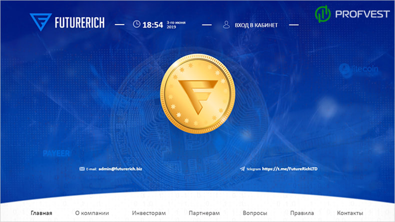 Новости от FutureRich LTD