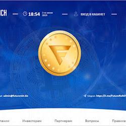 FutureRich LTD: обзор и отзывы futurerich.biz (HYIP СКАМ)