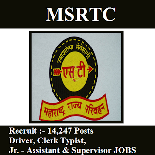 Maharashtra State Road Transport Corporation, MSRTC, Maharashtra, Driver, Clerk, Typist, Typist, Assistant, 10th, ITI, freejobalert, Sarkari Naukri, Latest Jobs, Hot Jobs, msrtc logo