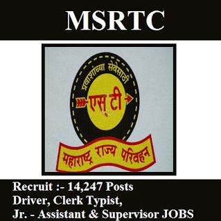 Maharashtra State Road Transport Corporation, MSRTC, Maharashtra, Clerk, Supervisor, Typist, 10th, freejobalert, Sarkari Naukri, Latest Jobs, msrtc logo