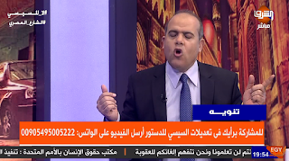منظمة الأمم المتحدة : تدين الاعدامات الأخيرة والوضع الحقوقي في مصر و #السيسي : خليكوا في حالكوا